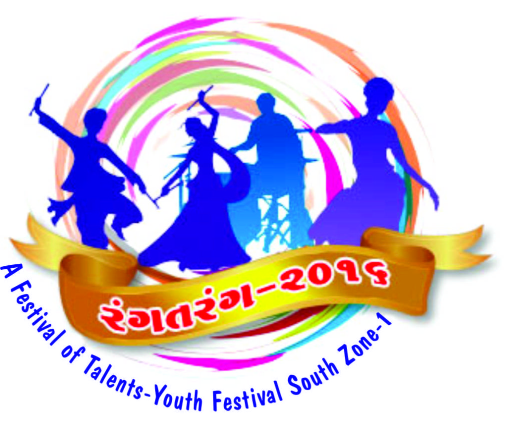 youth_festival_logo